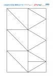 さんかくパズル-手作りシート