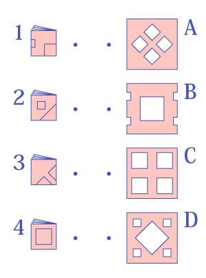 やってみよう!折り紙展開