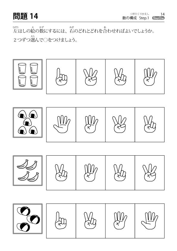 ykazukousei1