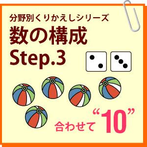 ykazukousei3