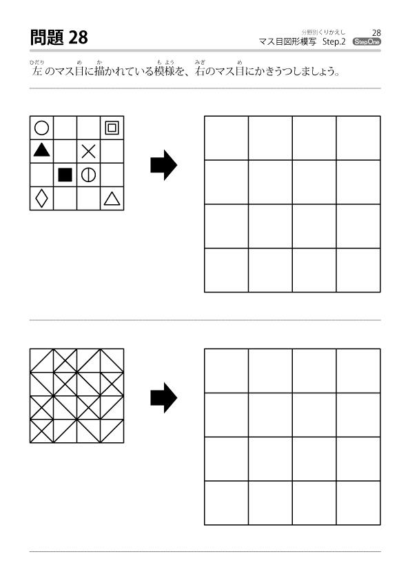 ymasume2