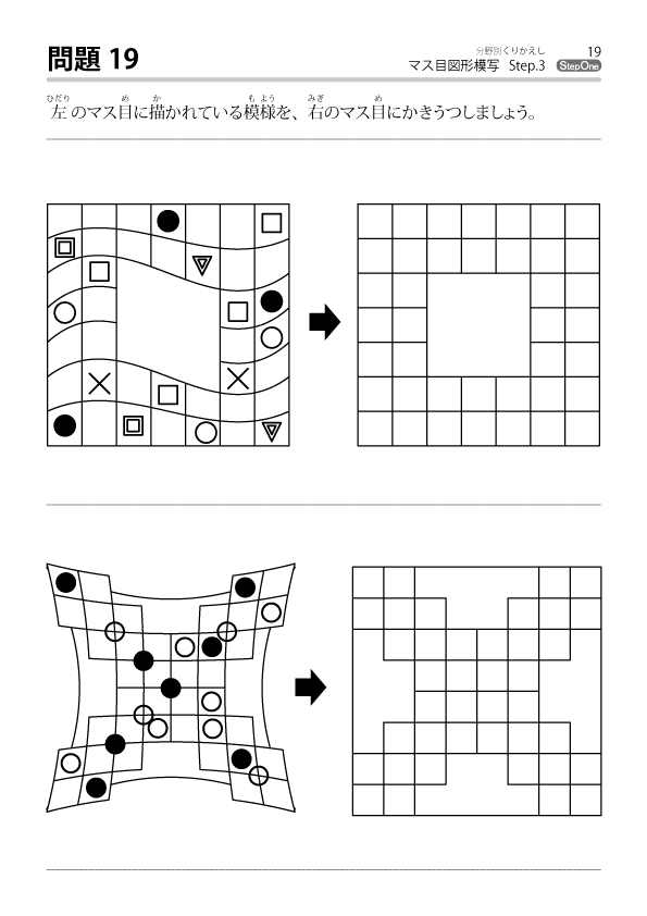 ymasume3