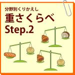 yomosakurabe2