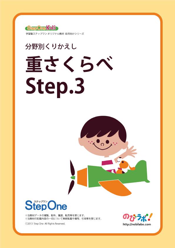 yomosakurabe3