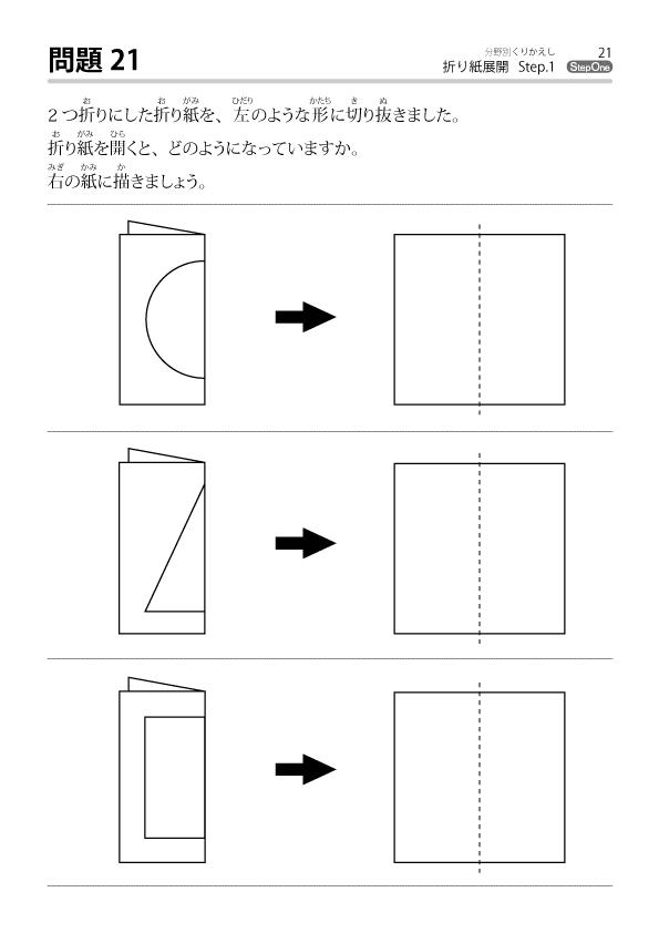 yorigamit1