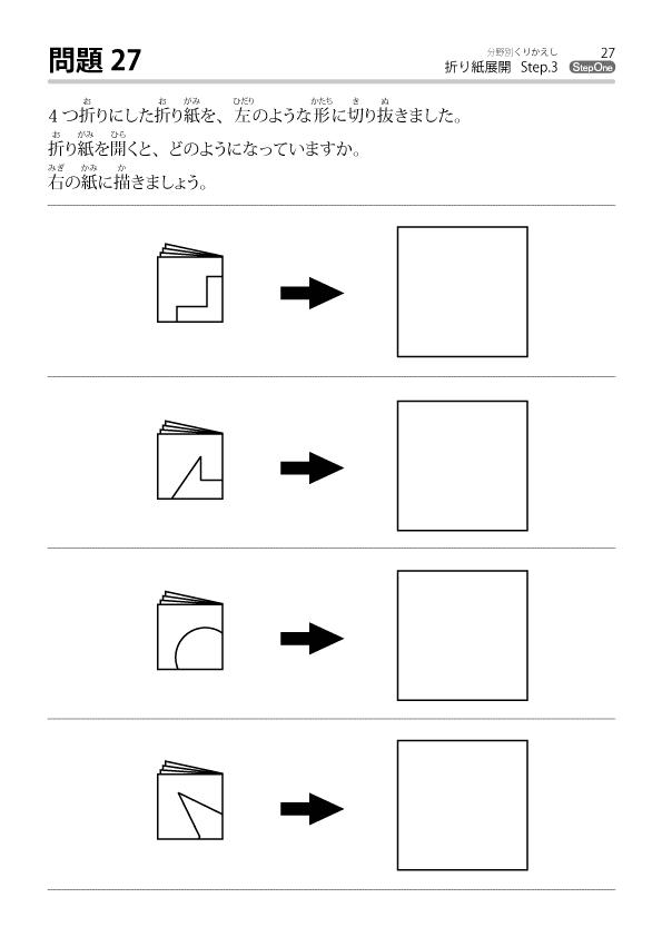 yorigamit3