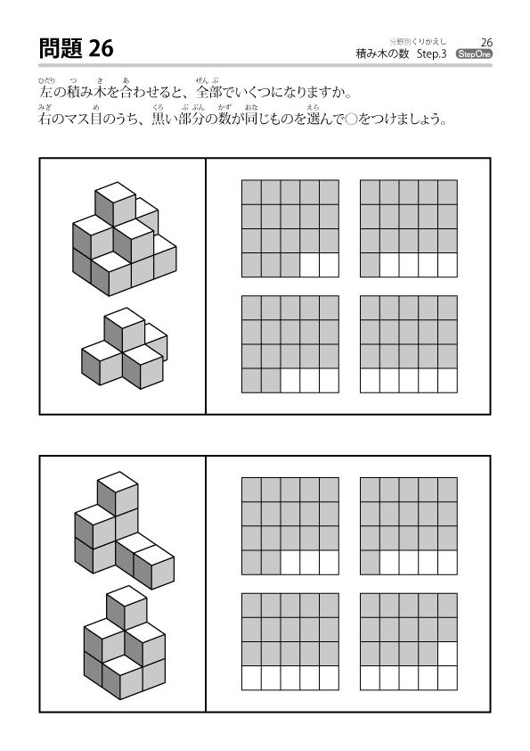 ytsumiki3